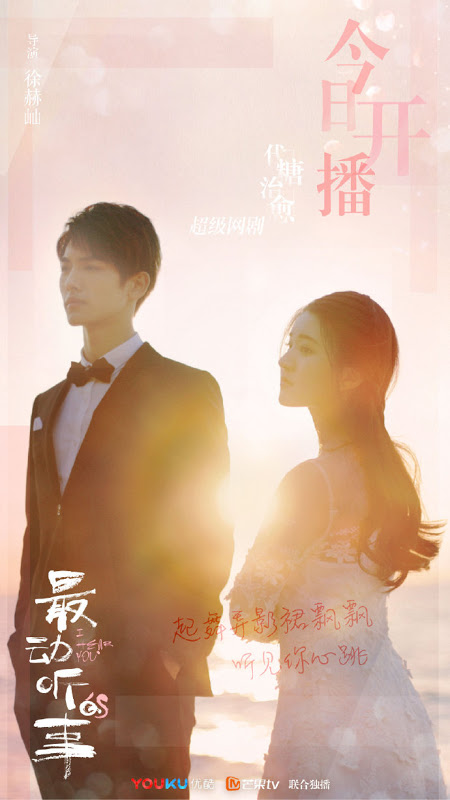 Nonton Streaming Drama China I Hear You sub Indo di Netflix