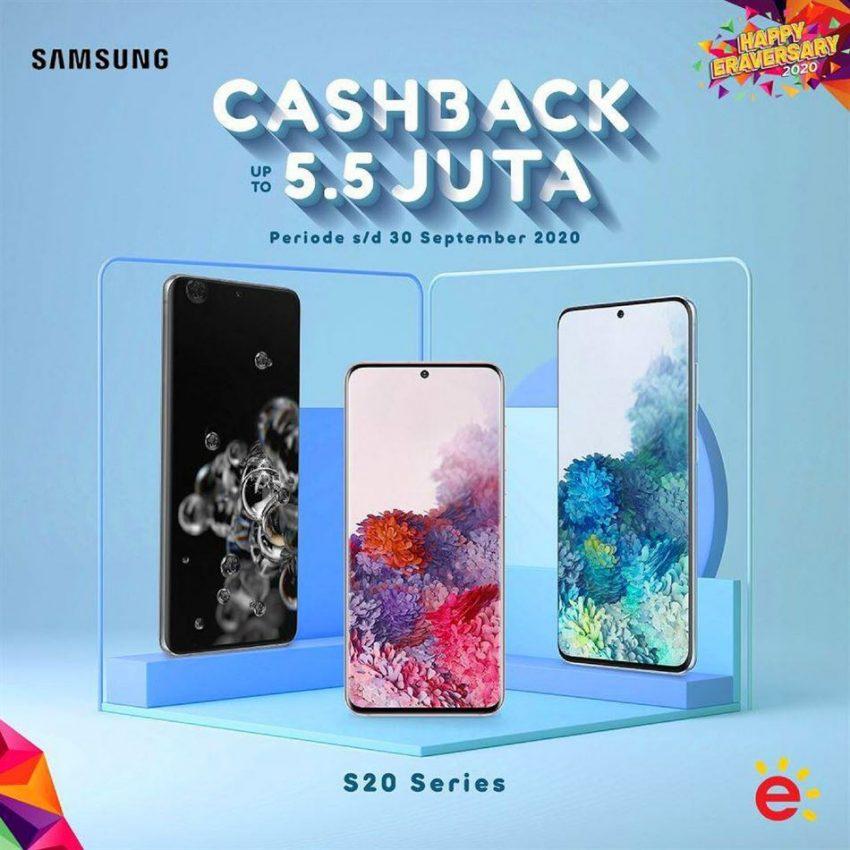 Katalog Erafone Galaxy S20 Special Series