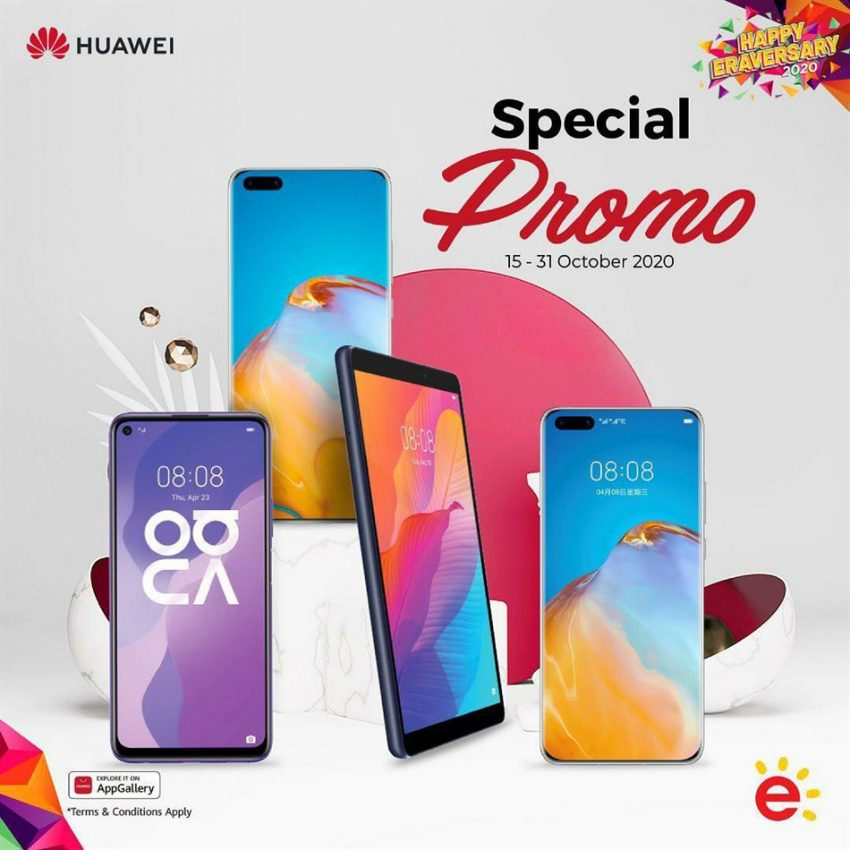 Katalog Erafone Huawei Special Promo